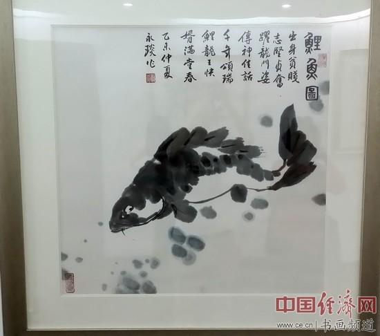 现场展出的郭永琰绘画作品 中国经济网记者李冬阳摄
