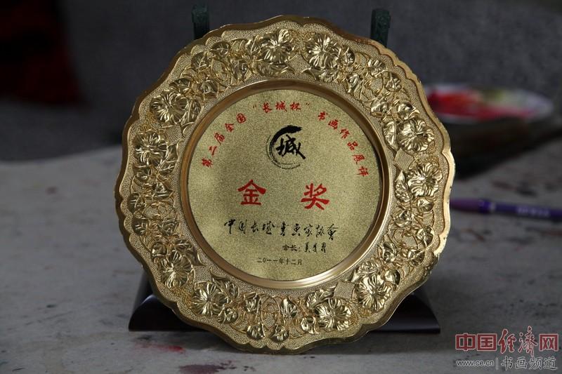 马满昌获奖奖牌