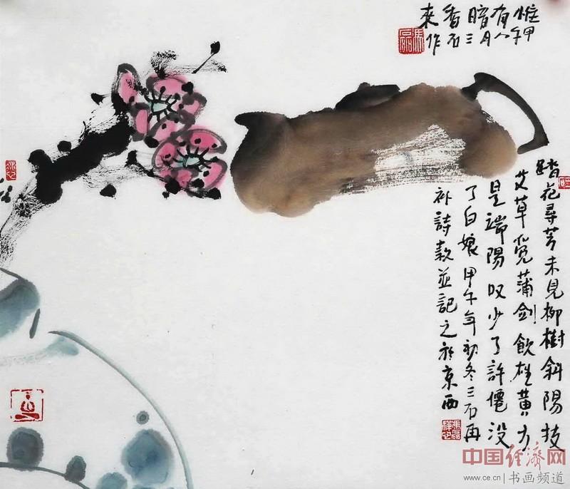 世界华商促进协会副会长冯磊国画