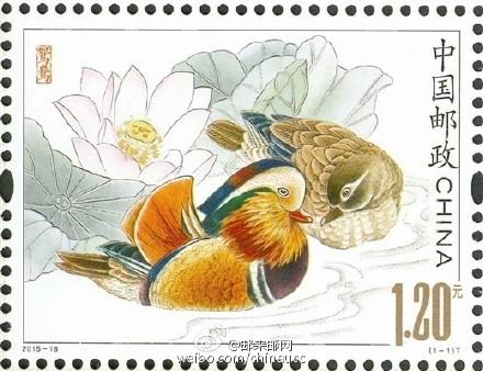为爱情代言:《鸳鸯》邮票七夕节面世(图)