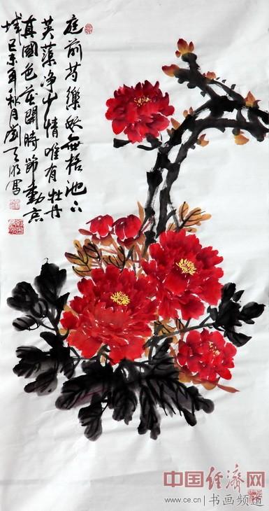 刘天明彩色牡丹国画 李玉生摄