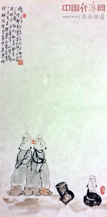 中国中央电视台著名主持人栗娜禅意国画