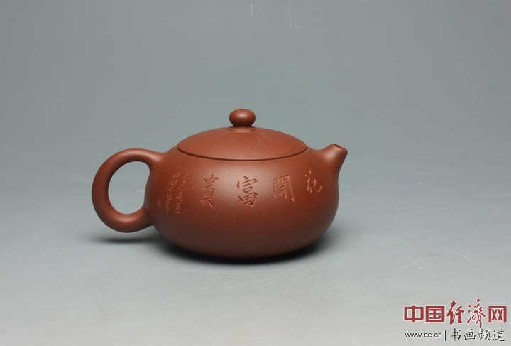 程康紫砂壶