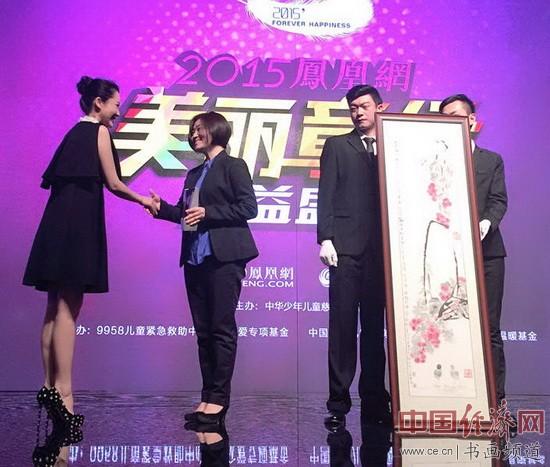 著名女演员许晴(左一)登台为中央电视台主持人栗娜创作的国画《水墨花鸟》助拍,爱心人士(左二)颁发证书