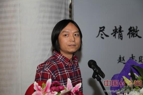 天津美术学院博士、策展人郝青松致辞