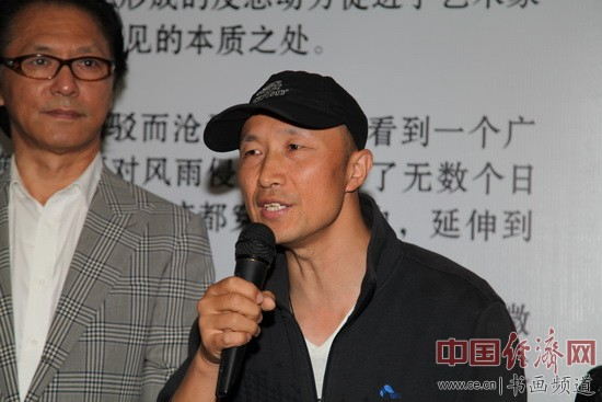 赵志旺致辞