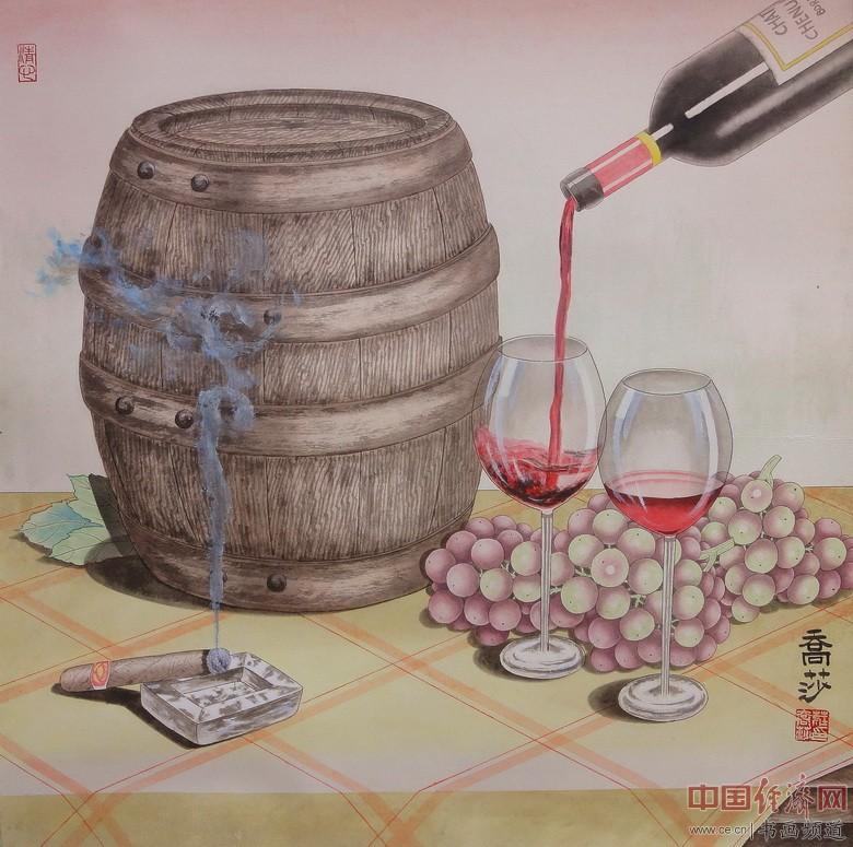 著名女画家庄乔莎红酒题材工笔画