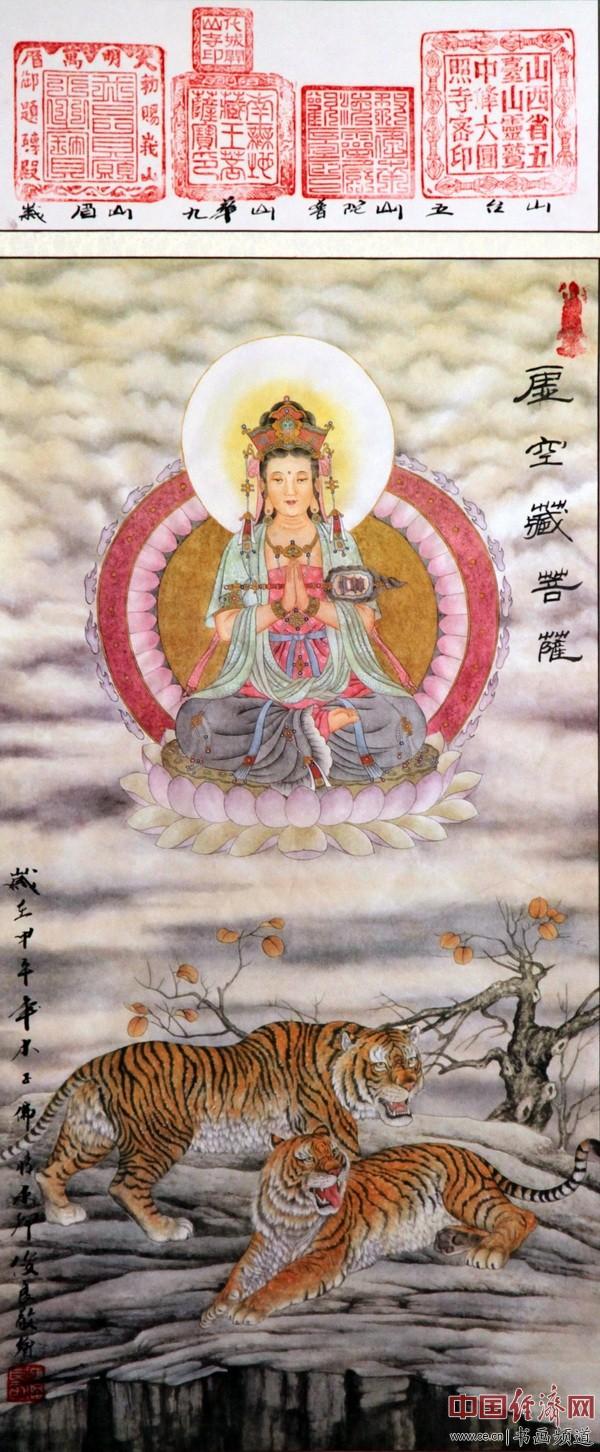 陈俊良工笔画十二生肖