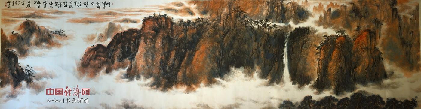 郑碎孟巨幅新作画《黄山景观》