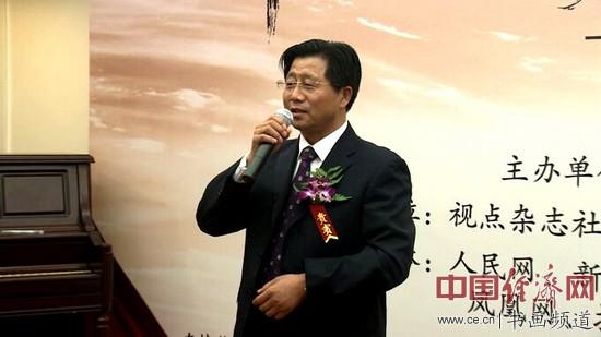 中国华夏艺术家协会常务副主席陶洪君致辞
