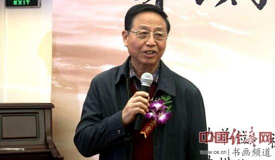 中央办公厅老干部局原局长宋奎兰致辞