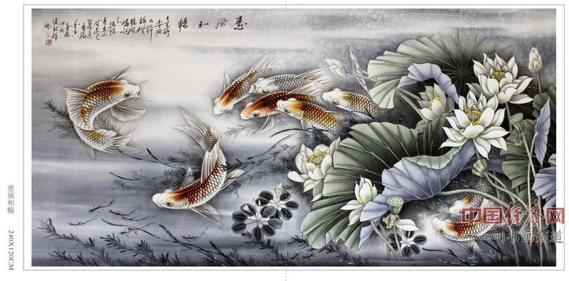 张秋祥国画