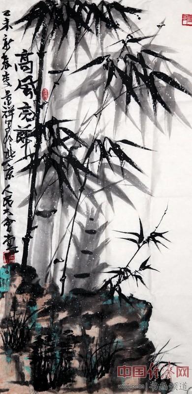 李景祥组图坐标作品欣赏(竹子)转国画视频图片