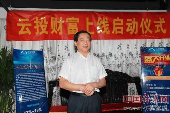 国画大师、慈善大使吴东魁致辞