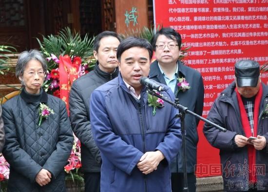 北京市文联副主席彭利铭发言