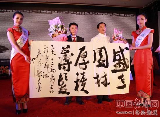 国画大师吴东魁(右)现场挥毫泼墨书写《盛世园林厚积薄发》以表祝贺