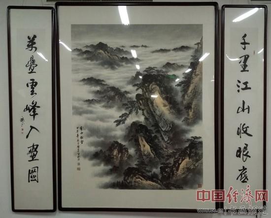 方继良、刘西园、陆江迎国画 中国经济网记者李冬阳摄