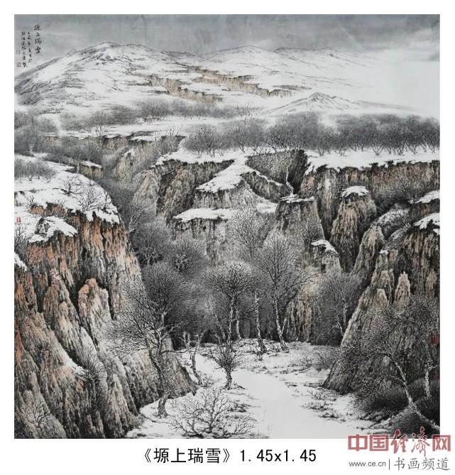 王文东工笔画