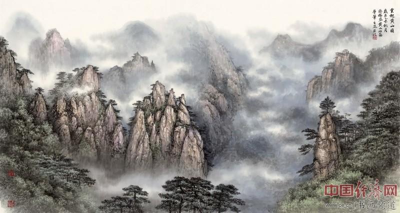 李德福国画