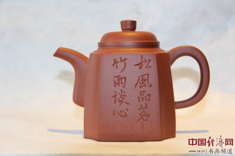吴顺芬紫砂壶