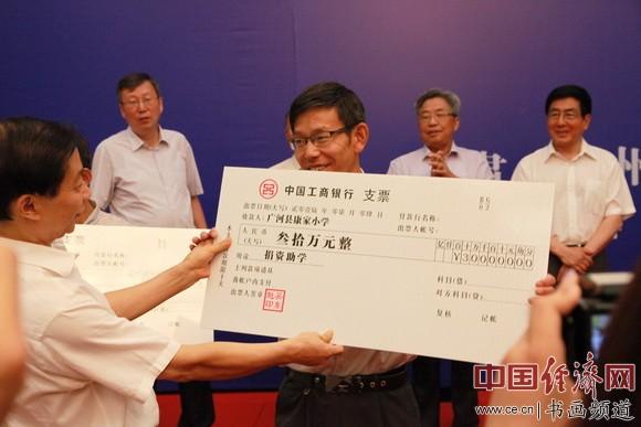 吴东魁依次向6所小学校长捐赠善款