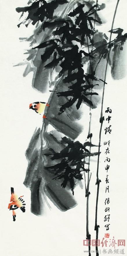 张剑锋《雨中情》136cmX68cm  纸本设色  2016年