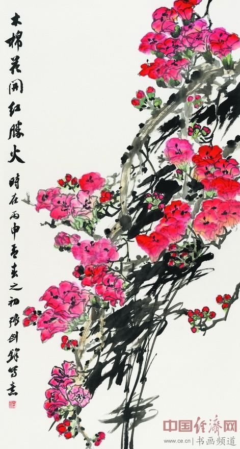 张剑锋《木槿花开红胜火》 纸本设色  180cmX96cm  2016年