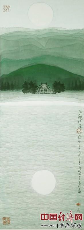 g20会场悬挂的陈家泠作品《平湖秋月》