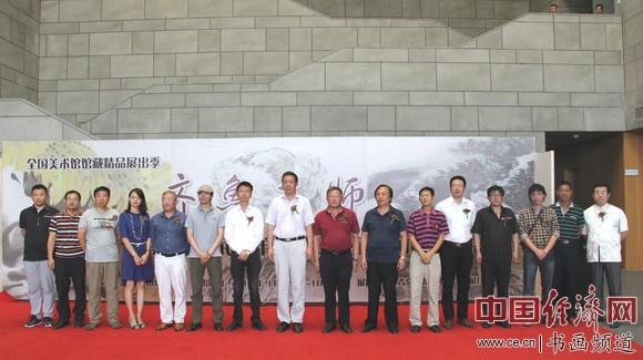 山东美术馆馆藏名家国画作品山东巡展在青岛开展
