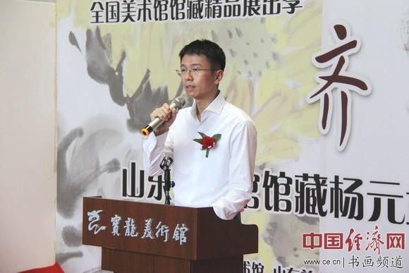 宝龙集团发展有限公司常务副总、青岛公司执行董事蔡尔航致辞
