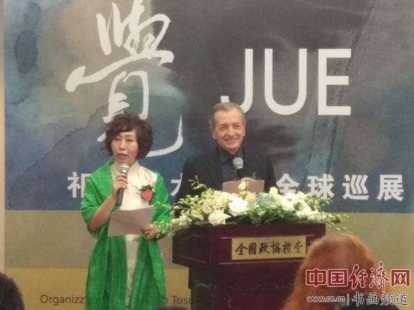 比利时布鲁塞尔皇家美术学院教授艾米尔(右)致辞 中国经济网记者李冬阳摄