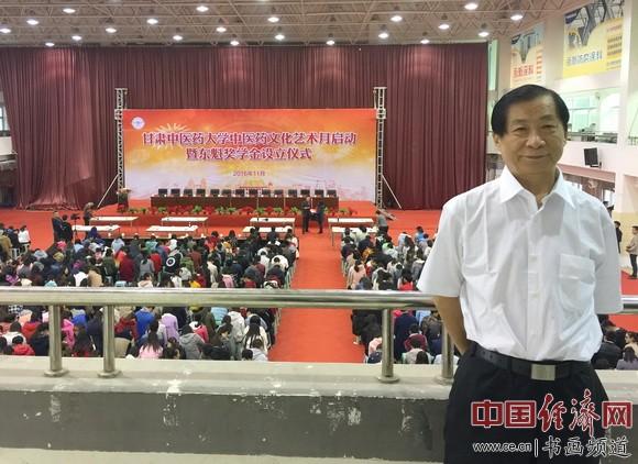 吴东魁在甘肃中医药大学现场