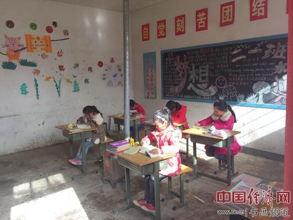吴东魁走访贫困地区及贫困小学 精准扶教捐资助学
