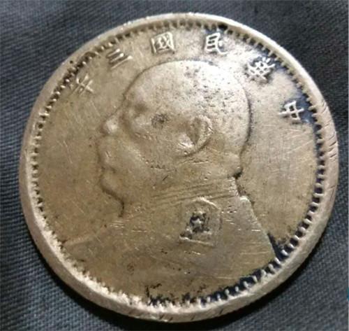 民国三年袁大头铜币是不是假的?   民国三年袁大头铜币价值
