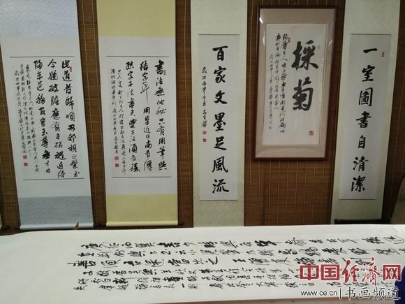 高全贵书法 中国经济网记者李冬阳摄