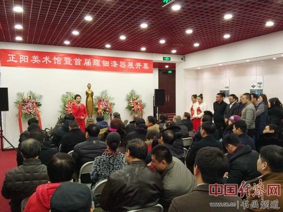 开幕式现场 中国经济网记者李冬阳摄
