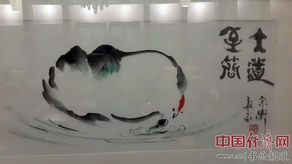 林家卫李新永新春百吉画