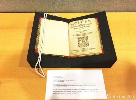 大英图书馆经典馆藏来中国 含莎士比亚唯一手稿