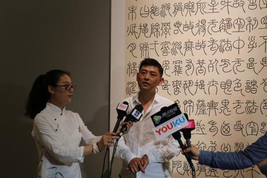 杨涛书法展:奇伟瑰丽 方入妙境