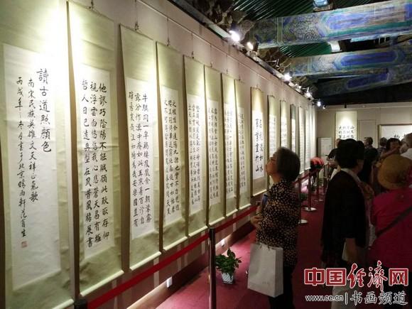 范有生书法作品展展厅一角 中国经济网记者李冬阳摄