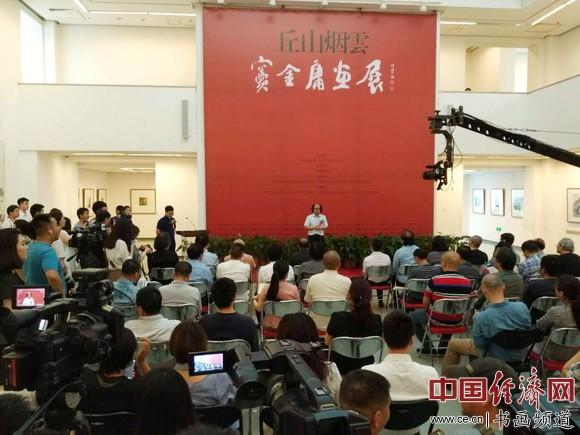 丘山烟�――窦金庸画展开幕现场 中国经济网记者李冬阳摄
