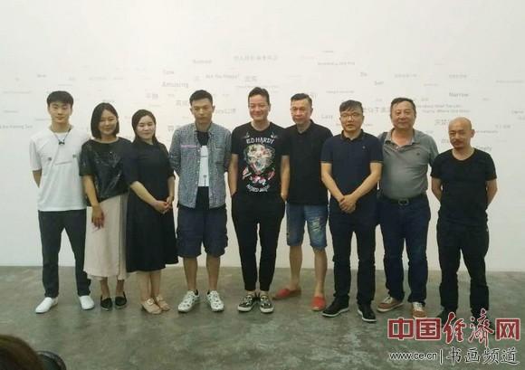 黄璜个展开幕式现场部分嘉宾合影 中国经济网记者李冬阳摄