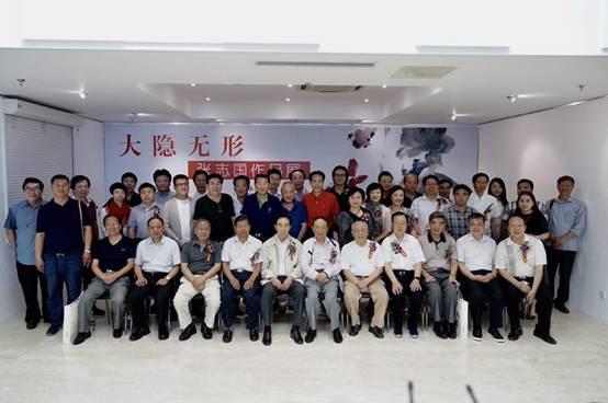 张志国作品展在京开幕