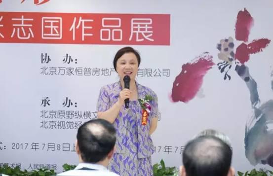 北京视觉经典美术馆馆长吴华致辞