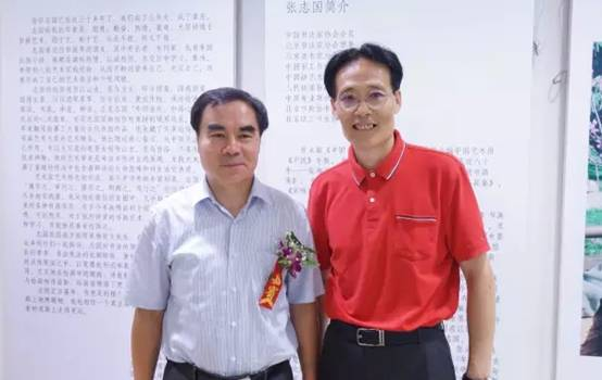 赵玉影、张志国