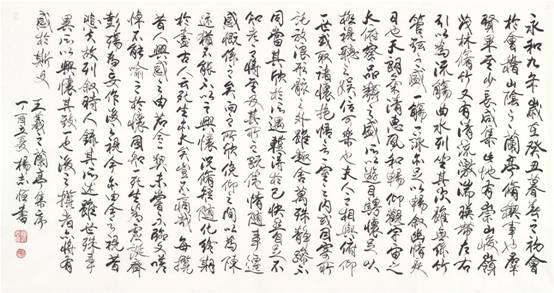 品读书法家杨志恒书法艺术 图 经济书画图片