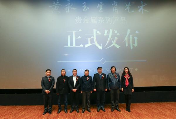 """黄永玉先生十二生肖作品,很好地诠释了""""生而肖似""""的生肖文化理念"""