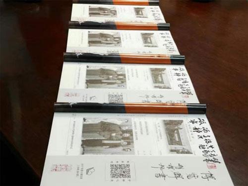 著名书画家应《博览群书》编辑部之邀为各地获奖读者签名赠言