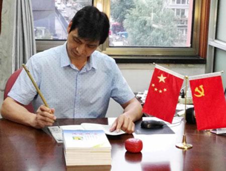 书画名家纷纷为《博览群书》读者签名赠言
