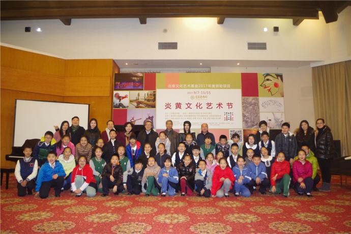 2017炎黄文化艺术节闭幕仪式在炎黄艺术馆举办